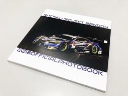 RACING PROJECT BANDOH OFFICIAL PHOTO BOOK 2018