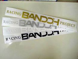 Racing Project BANDOH ステッカー(横長)