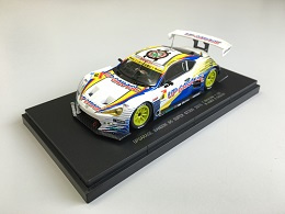 UPGARAGE BANDOH 86 SUPER GT300 2015 No.18