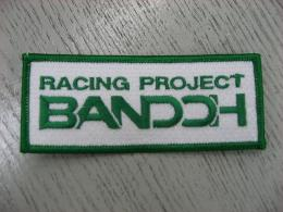 RACING PROJECT BANDOH ワッペン